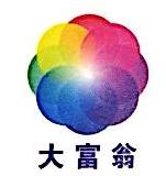 深圳市大富翁数据服务有限公司 最新采购和商业信息