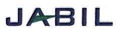 捷普投资(中国)有限公司 最新采购和商业信息
