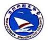 安徽池州市九华船务有限公司 最新采购和商业信息