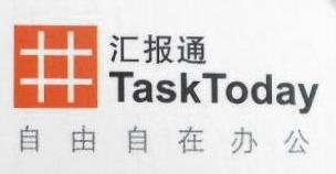 深圳市智贸移动技术有限公司 最新采购和商业信息