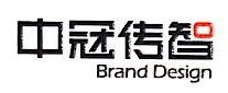 苏州中冠传智展览设计策划有限公司