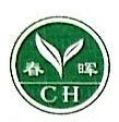 春晖(上海)农业科技发展有限公司 最新采购和商业信息