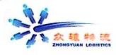 上海众辕物流有限公司 最新采购和商业信息