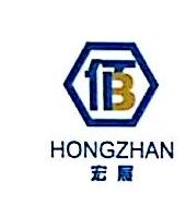 温州宏展五金制品有限公司 最新采购和商业信息