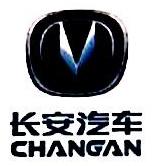 广汉市车友汽车销售有限责任公司