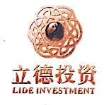 江西省立德投资有限公司 最新采购和商业信息