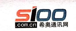 上海希奥信息科技股份有限公司 最新采购和商业信息