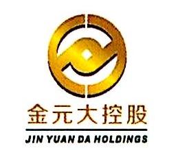 金元大建设控股有限公司
