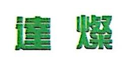 东莞市达灿电子有限公司 最新采购和商业信息