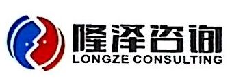 湖南隆泽企业管理咨询有限公司 最新采购和商业信息