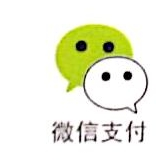 广州云涛信息科技有限公司 最新采购和商业信息