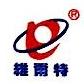 安徽维尔特仪表线缆有限公司 最新采购和商业信息