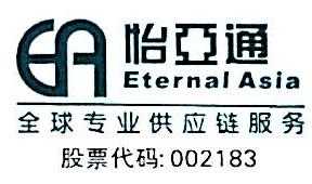 深圳市怡亚通供应链股份有限公司沈阳分公司 最新采购和商业信息