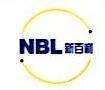 北京新百利恒康源国际贸易有限公司 最新采购和商业信息