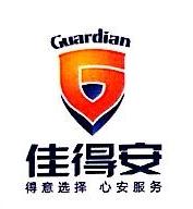 重庆瑞明环保工程有限公司 最新采购和商业信息