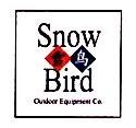 北京雪鸟科技发展有限责任公司 最新采购和商业信息