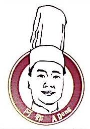 上海阿邓食品有限公司 最新采购和商业信息