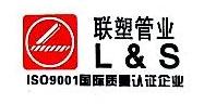 龙岩市合盛建材有限公司 最新采购和商业信息