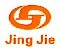 宁海县精杰模具厂 最新采购和商业信息