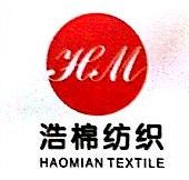 绍兴市浩棉纺织品有限公司 最新采购和商业信息