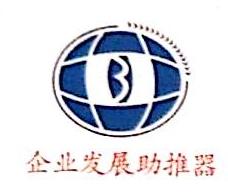 北京博通骏雅国际管理咨询有限公司 最新采购和商业信息