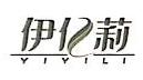 广州市伊亿莉化妆品有限公司 最新采购和商业信息