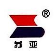 安徽苏亚建设安装有限公司 最新采购和商业信息