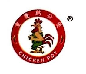 上海雍顿商贸有限公司 最新采购和商业信息