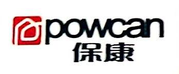 浙江保康轮毂制造有限公司 最新采购和商业信息