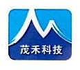 云南茂禾科技有限公司 最新采购和商业信息