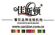 深圳市佳斯顿餐饮运筹有限公司 最新采购和商业信息