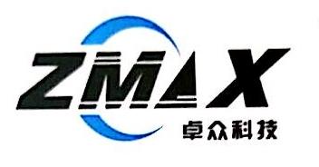 四川卓众科技有限公司 最新采购和商业信息