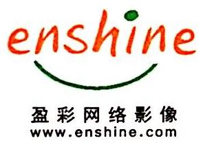 深圳市盈彩网络科技有限公司 最新采购和商业信息