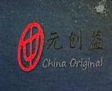 北京中元创益知识产权代理有限公司 最新采购和商业信息