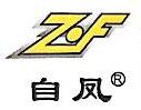 杭州自凤车业有限公司 最新采购和商业信息