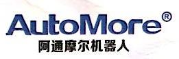 常州阿通摩尔机器人科技有限公司