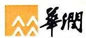 华润保险经纪有限公司广西分公司 最新采购和商业信息