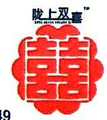 岷县双喜食品有限责任公司 最新采购和商业信息