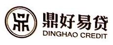 北京鼎好易贷投资管理有限公司 最新采购和商业信息