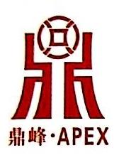 中山市鼎峰纺织有限公司 最新采购和商业信息