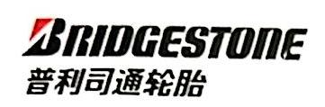 武安市中贸物资有限公司 最新采购和商业信息