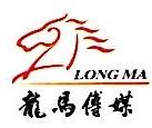 海南龙马传媒有限公司 最新采购和商业信息