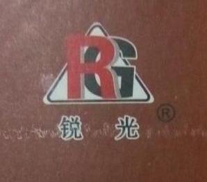邢台锐光钉业有限公司 最新采购和商业信息