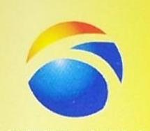 湖北楚钟新型建材(集团)有限公司 最新采购和商业信息