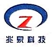 南京兆泉科技有限责任公司 最新采购和商业信息