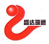 天津市盛达瑞通钢管有限公司 最新采购和商业信息