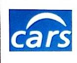 无锡市准标机动车检测有限公司 最新采购和商业信息