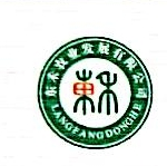 廊坊市东禾农业发展有限公司 最新采购和商业信息