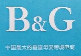 宝贝格子(北京)科技有限公司(开业) 最新采购和商业信息