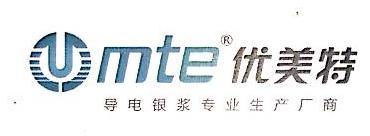 深圳市优美特科技有限公司 最新采购和商业信息